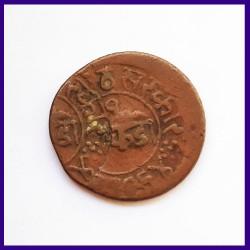 Junagadh State Error 1964 Dokdo - Double Strike Coin - Rasul Muhammad Khan