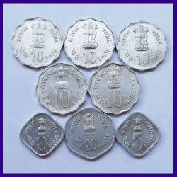 Set of 8 Commemorative Different 5, 10, and 20 Paise Coins