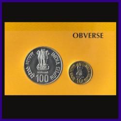 Set 2 Coins, Shri Guru Granth Sahib UNC Rs 100 & Rs 10 Commemorative Coins of India