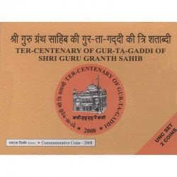 Set 2 Coins, Shri Guru Granth Sahib UNC Rs 100 & Rs 10 Commemorative Coins of India