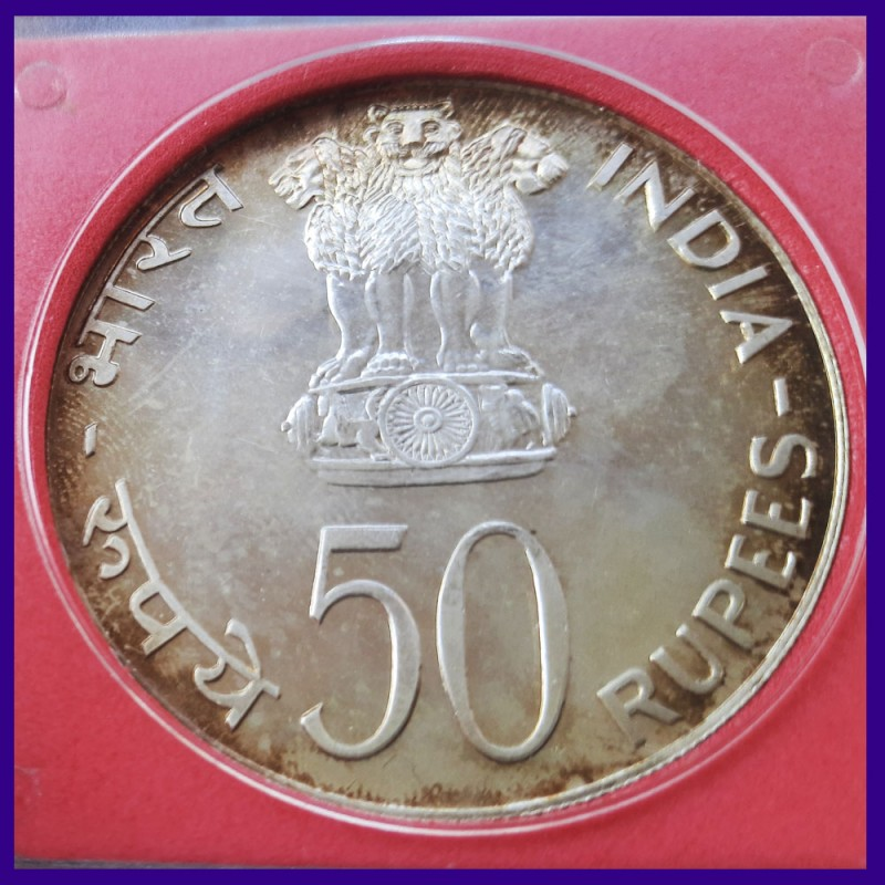1974 Certified 50 Rs Coin Planned Families Food For All