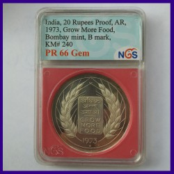 1973 Certified Proof 20 Rs Coin, Grow More Food, Bombay Mint
