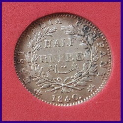 1840 Certified Half (1/2) Rupee Victoria Queen - Silver Coin - East India Company