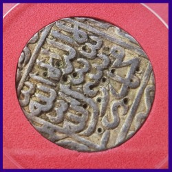 Bengal Sultanate Certified Jalal Shah One Rupee Silver Coin