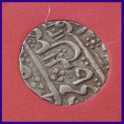 Gwalior State Certified Mahadji Rao One Rupee Silver Coin