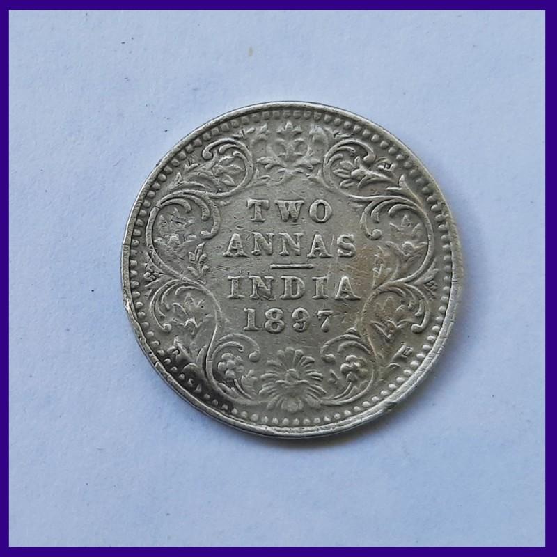 1897 Two Annas, Victoria Empress Silver Coin, British India