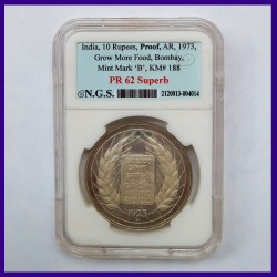 1973 Proof Certified 10 Rs Grow More Food Coin Bombay Mint