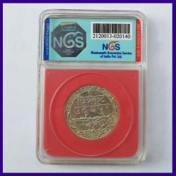 Mewar State Certified One Rupee Silver Coin - Fatteh Singh