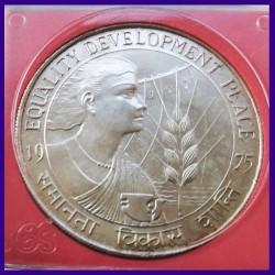 1975 MS Certified 50 Rs Coin Equality Development Peace
