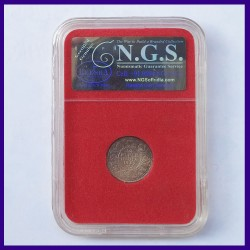 1925 Certified Quarter (1/4) Rupee George V, British India Silver Coin