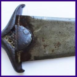 17th Century Chillanum Dagger - Beautiful Antique