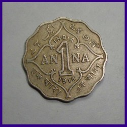 1918 One Anna Coin George V King, British India