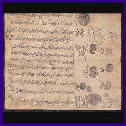 Farman With Mughal Seals - Antique Paper Stuck On Thin Cardboard