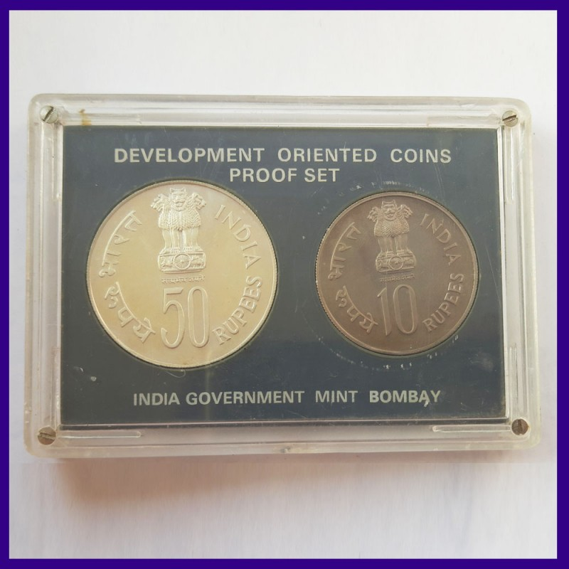 1979 Proof Set of 2 Coins, Happy Child Nation's Pride, Rupees 10 and 50
