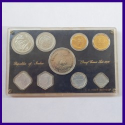 1970 Proof Set Of 9 Coins, Food For All, Within Original Packaging