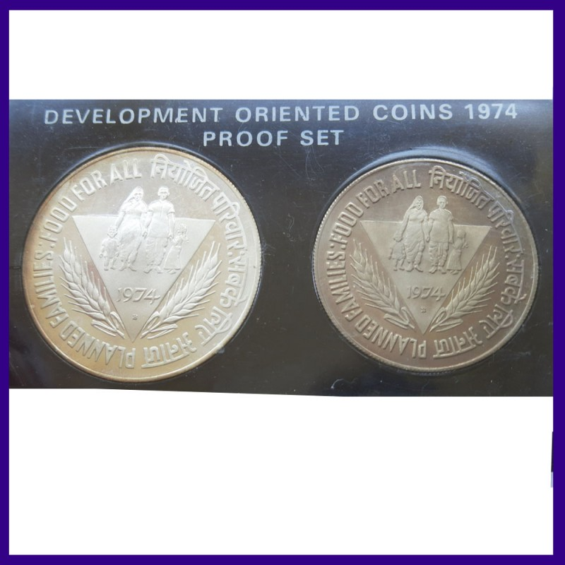 1974 Proof Set of 2 Coins, Grow More Food, Rupees 50 and 10