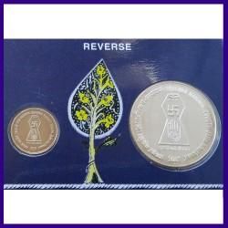 2001 Uncirculated Set of 2 Coins, Bhagwan Mahavir 2600th Janm Kalyanak, Rupees 5 and 100