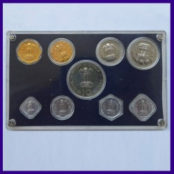 1970 Proof Set Of 9 Coins, Food For All, Without Original Packaging