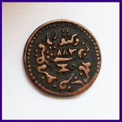 Kutch Dokdo 1883 Victoria Empress & Khengarji III - Copper Coin