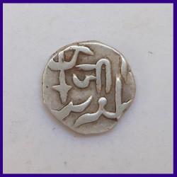 Gwalior State Quarter (1/4th) Rupee Jayaji Rao Silver Coin