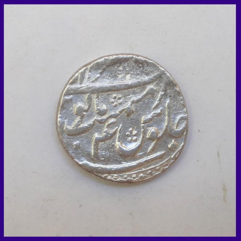 Farrukhsiyar Azimabad Mint One Rupee Silver Coin, Mughal Emperor