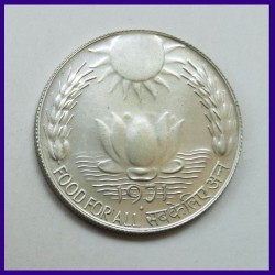 1971 UNC Coin Food For All 10 Rs Coin Sun & Lotus