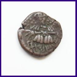 Kashmir State Didda Rani Coin 1000 AD
