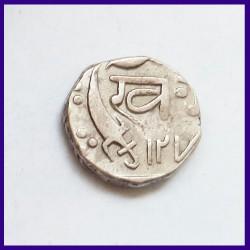 Baroda State Half Rupee Kha In Nagari - Khande Rao Silver Coin