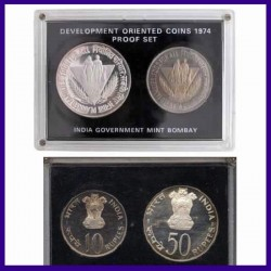 1974 Proof Set, Planned Families, Food For All, Set of 2 coins 50 Rupees & 10 Rupees