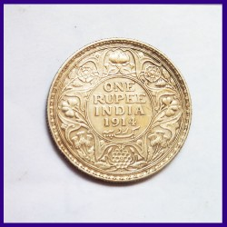 1914 One Rupee George V Silver Coin