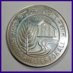 1978 Food & Shelter For All UNC 10 Rupees Coin Republic India