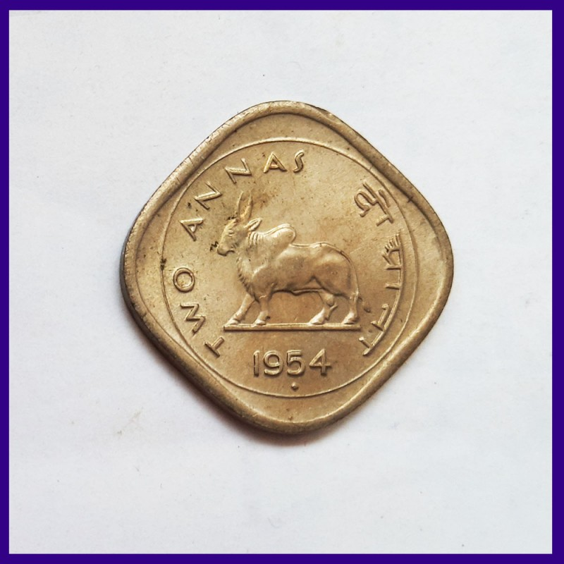 1954 UNC Two Annas Bull Coin - Government Of India