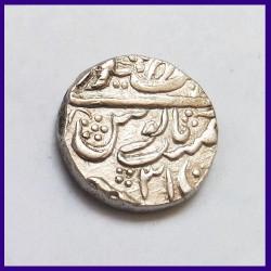 Jodhpur State Inverted Trishul Mintmark One Rupee Silver Coin, Shah Alam II