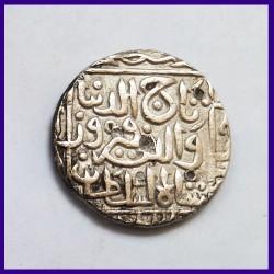 Bahmani Sultanate Taj al-Din Firuz Shah Silver Tanka