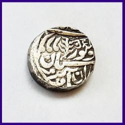 Jodhpur State Aum Brim Mintmark One Rupee Silver Coin, Maharaja Sardar Singh