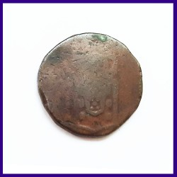 Portuguese India Half Tanga Copper Coin - Ruler Miguel