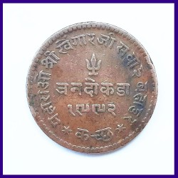 Kutch State 3 Dokda 1935 Copper Coin