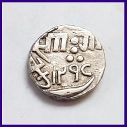 Baroda State Half Rupee Sa Ga In Nagari - Sayaji Rao III Silver Coin