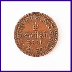 Kutch State Trambiyo Vijayarajji Copper Coin