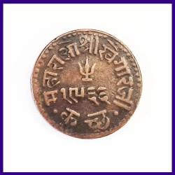 Kutch Dokdo 1909 Edward VII & Khengarji III - Copper Coin