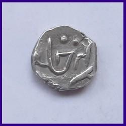 Partabgarh State 1/4 (Quarter) Rupee Silver Coin
