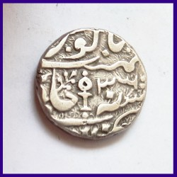 Orchha State 1270 Vikramajit Mahendra Silver Coin