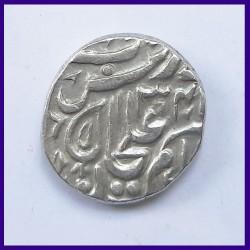 Tonk State Muhammad Ibrahim Ali Khan One Rupee Silver Coin