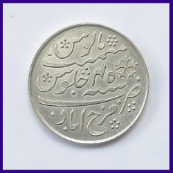 Bengal Presidency One Rupee Farrukhabad Mint Silver Coin