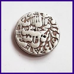 Shah Jahan Akbarabad Mint One Rupee Silver Coin