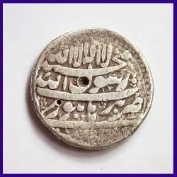 Shah Jahan Burhanpur Mint One Rupee Silver Coin