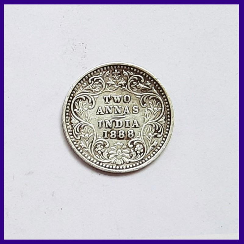 1888 Two Annas Victoria Empress Silver Coin, British India Coinage