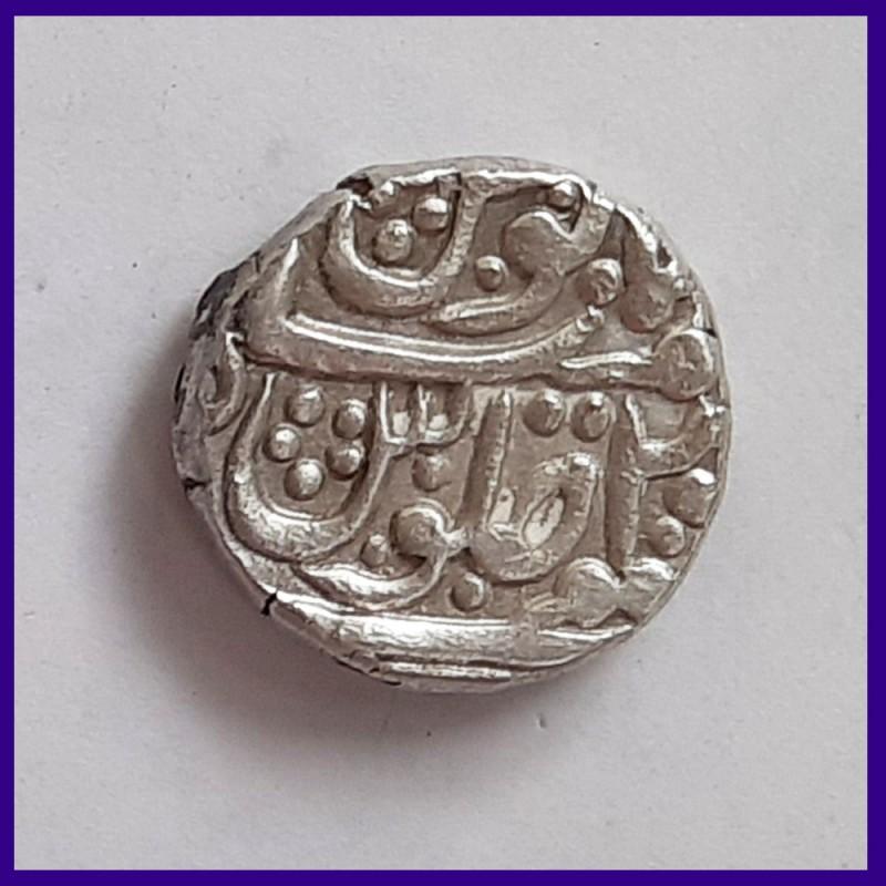 Alwar State Shah Alam II One Rupee Silver Coin