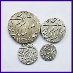 Set of 4 Hyderabad State Farkhanda Bunyad Hyderabad Mint Silver Coins