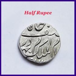 Set of 4 Hyderabad State Farkhanda Bunyad Hyderabad Mint Silver Coins